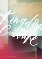 Kingdom Culture June 2014 Sanctuary Set by Beni Johnson, Bill Johnson, Candace Johnson, Kevin Dedmon, and Kris Vallotton