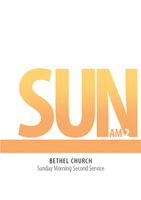 Seeing to Believe 10:30am August 3,  2014 by Bill Johnson
