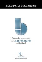 Manual del Estudiante de 1er Año (PDF) by School Planting  & Development Team