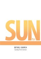 Transformed Series - Gate of Heaven 8:30 July 25, 2010 by Bill Johnson